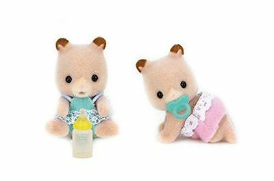Calico Critters Fluffy Hamster Twins CF1491 - NEW