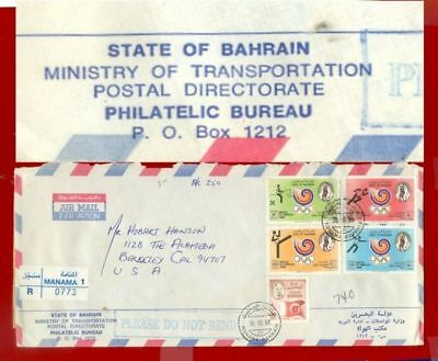 Bahrain Topic OLYMPIC 4 diff stamp used on Registered cover to USA