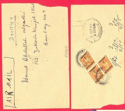 UK GB Overprint Bahrain 2a X 3 used on cover to India