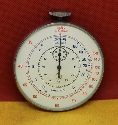 Antique Russian Soviet Medical Stopwatch Mechanical Chronometer, Made in USSR.