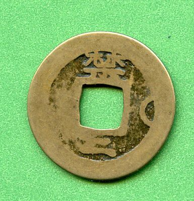 Korea Seed Coin    Keum  Bottom  2   Right-Moon   Price For One Coin