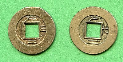 Korea Seed Coin   Ho  Bottom-2   Right-3      Price For One Coin