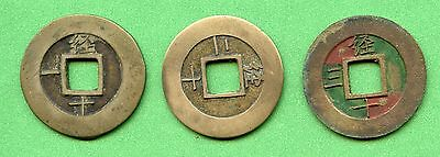 Korea Seed Coin    Gyeong  Bottom-10   Left-1  Price For One Coin