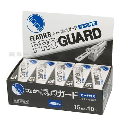 Feather Pro Guard 15 sheets ?~ 10 pieces Japan Free Shipping :242