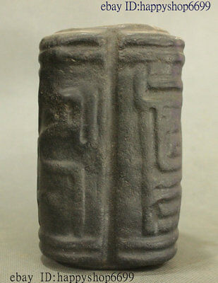 Chinese Liangzhu Culture Natural Black Stone Carved Ancient Writing Jade Yu Cong