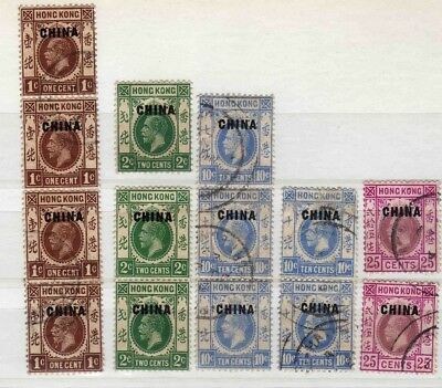 British Occupation CHINA overprint on Hong Kong Stamps Used and Unused KGV
