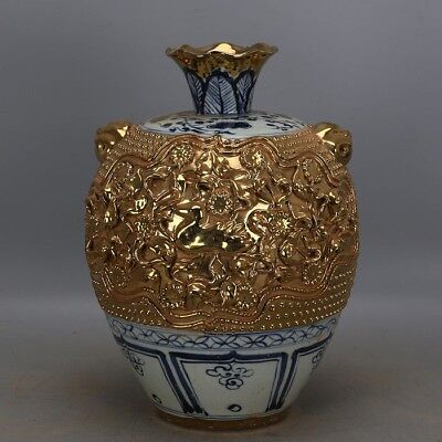 Rare Chinese Gold plated Blue and White Porcelain Carved ZUN Bottle Vase