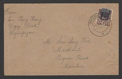 Burma Japanese Occupation Peacock Henzada Type V A on KGVI 1a on cover