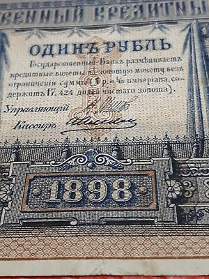 1898 banknote Russia 1 rouble