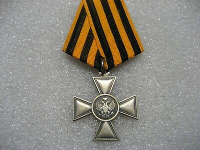 Medal Russia St.George Cross 1st cl.FOR NON CHRISTIAN