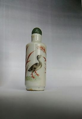 Antique Chinese Qing Dynasty Hand Painted Porcelain Snuff Bottle 19C 雙蘆圖