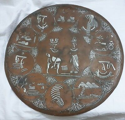 Gorgeous Dish Antique Pharaonic Brass Tray Inlay Decoration Pattern Egypt Vintag