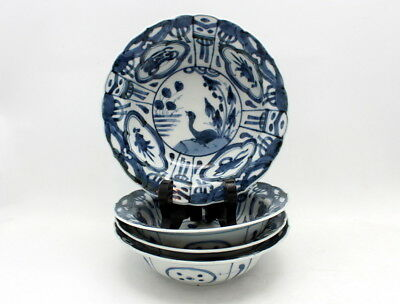 Set Of Four Antique Japanese Arita Kraak Style Blue & White Porcelain Bowls
