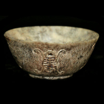 Ming Dynasty mottled green soapstone wine cup y2974