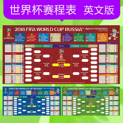 FIFA World Cup 2018 Russia Soccer Tournament Fill-In Scores Wall Chart POSTER
