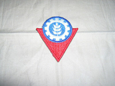 WW2 High School Victory Corps Production patch