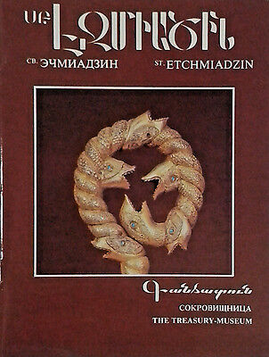 Photo Photograph Picture Book St.Etchmiadzin (Paperback,1984)