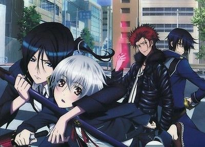 K Project - Clear File