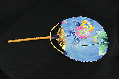 団扇 Uchiwa - Eventail rigide traditionnel japonais - Made in Japan 218572-5905