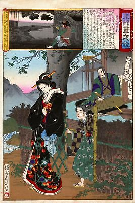 Print/Sell EXTRA LARGE Japanese Woodblocks - Restored High Res. A3 Images