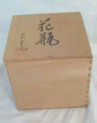 Chinese Bamboo Container Box. Handpainted! Use for display or storage.