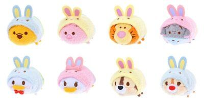 Disney Store mini (S size) TSUM TSUM Easter 8 pieces Figure from japan F/S New