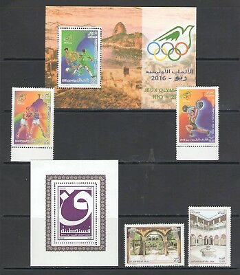 ALGERIA: No.09 / GOOD VALUE LOT OF MODERN ISSUES / Full Sets- All  MNH