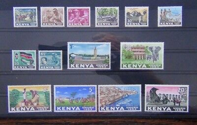 Kenya 1966 Animals set to 20s Used SG20 - SG35