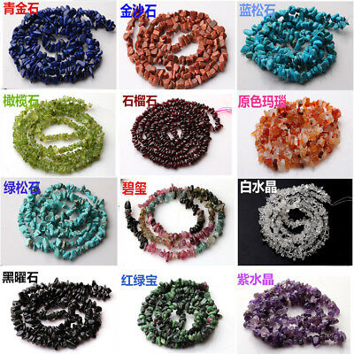Hot 16inch DIY natural freeform Gemstone chips loose Beads strand jewelry stone