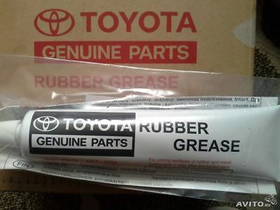 New Genuine TOYOTA Rubber Grease for brake caliper guides 100g