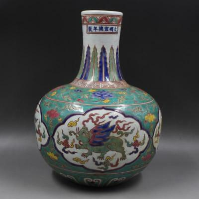 Chinese Old Marked Green Blue White Wucai Color Auspicious Beasts Porcelain Vase
