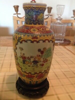 "8 1/2"" H Chinese Antique  Children Play Quang Long Marked Vase"