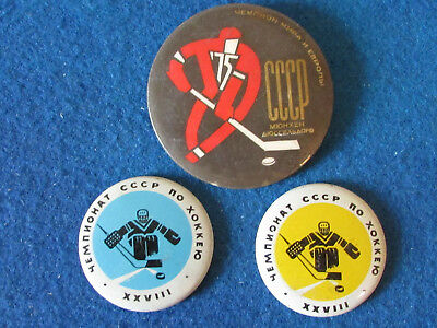 Russian Badges - Lot of 3 - Ice Hockey