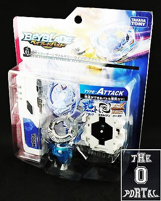 TAKARA TOMY Beyblade BURST B-01 DX VALKYRIE WING ACCEL Ver.Japan - ThePortal0