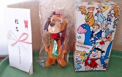 Hanna Barbera Herman Pecker type Lippy the Lion Doll In Box With Tag RARE