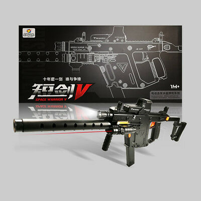 Toy Gel Blaster Toy Water Gun KRISS VECTOR 100% AU Stock