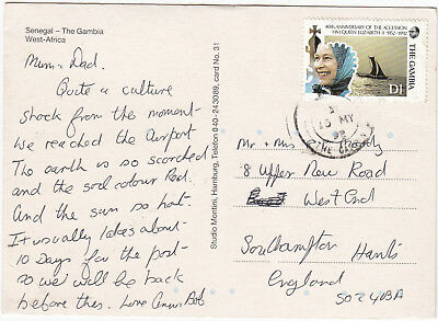 T2029 Gambia postcard to UK, 1992; solo 1D QEII anniv accession stamp