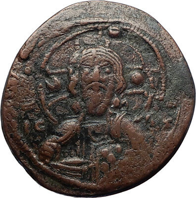 JESUS CHRIST Class I Anonymous Ancient 1078AD Byzantine Follis Coin CROSS i70226