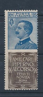 1924 Italy/Italy, Advertising n.6 Cent.25 PIPERNO MNH Cert. Cilio