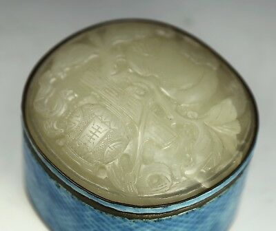 A Chinese Jade-Topped Silver Box