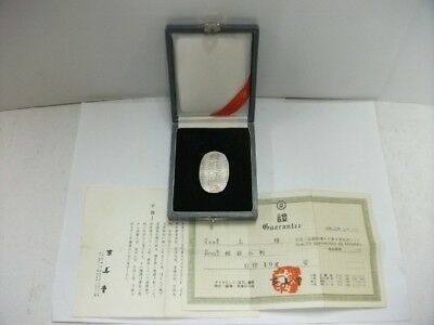 The Coin KOBAN of Japan of virgin silver. #10g/ 0.35oz. Japanese antique.