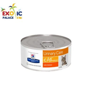 HILL'S URINARY CARE C/D MULTICARE POLLO 156g CIBO UMIDO ALIMENTO PER GATTO RENAL