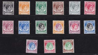 1948 SINGAPORE, n° 1/15  set of 15 MNH/** Perforated 14