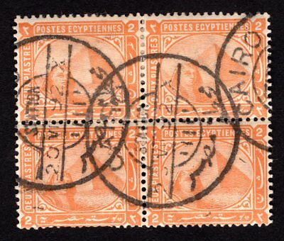 Egypt 1879 block of 4 stamps Mi#27 used Caire 20VII92