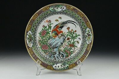 Antique Chinese Porcelain Famille Rose Plate with Pheasant & Flowers