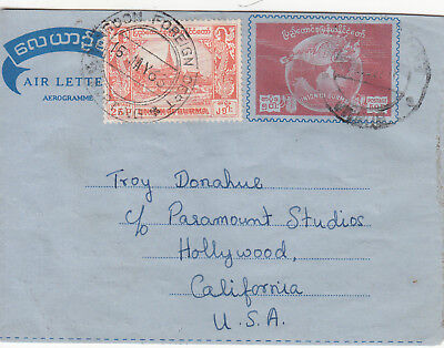 Burma: 50P Air Letter; Rangoon to Troy Donahue, Hollywood, 15 May 1963