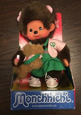 MONCHHICHI Collection Doll 1974 Vintage Doll DOG TRAINER GIRL New in Box