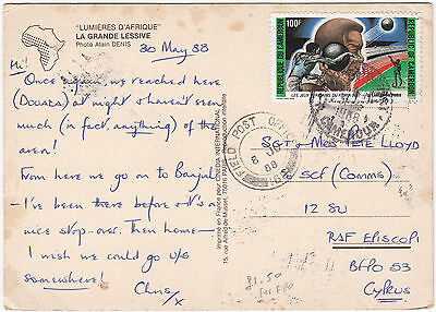 W8031 Cameroon postcard to Cyprus, solo 100F stamp, FPO CDS 1988