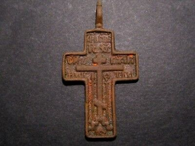AMAZING RUSSIAN ORTHODOX ICON BRONZE CROSS w/ BIBLE PRAYER+++