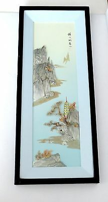 Fine Antique-Vintage Asian Mother Of Pearl Wall Art Plaque Signed & Stamped VGC